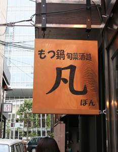 20091216_03.jpg