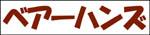 LogoForBlog.jpg