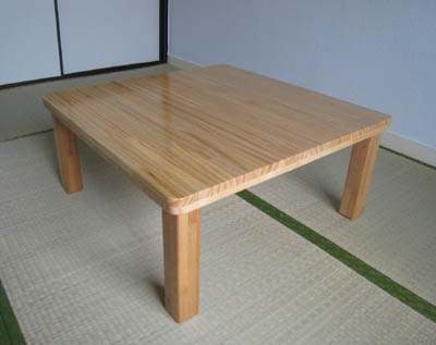 low_dining-table.jpg